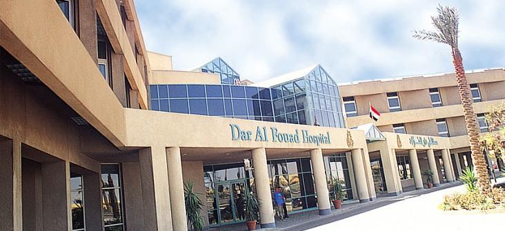 مستشفى دار الفؤاد